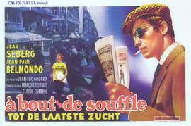 � bout de souffle - 27 x 40 Movie Poster - Style A