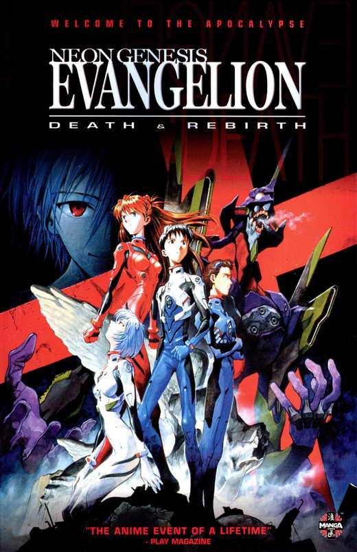 neon-genesis-evangelion-death-and-rebirt