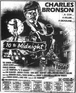 10 to Midnight - 11 x 17 Movie Poster - Style A