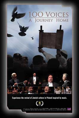 100 Voices: A Hourney Home - 43 x 62 Movie Poster - Bus Shelter Style A