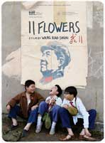 11 Flowers - 11 x 17 Movie Poster - Style A