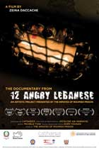 12 Angry Lebanese: The Documentary - 11 x 17 Movie Poster - Lebanese Style A