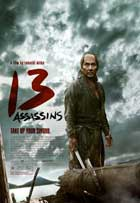 13 Assassins - 27 x 40 Movie Poster - Style A