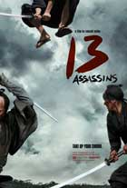 13 Assassins - 11 x 17 Movie Poster - Style C