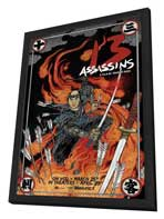 13 Assassins - 11 x 17 Movie Poster - Style B - in Deluxe Wood Frame