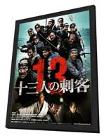 13 Assassins - 27 x 40 Movie Poster - Japanese Style A - in Deluxe Wood Frame