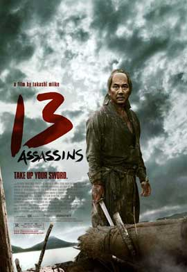 13 Assassins - 11 x 17 Movie Poster - Style A