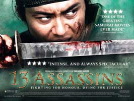 13 Assassins - 43 x 62 Movie Poster - UK Style A