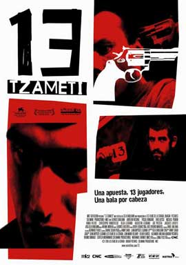 13 Tzameti - 11 x 17 Movie Poster - Style A
