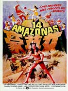 14 Amazons - 11 x 17 Movie Poster - Spanish Style A