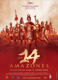 14 Amazons - 11 x 17 Movie Poster - French Style A
