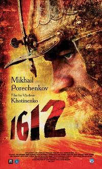 1612: Khroniki smutnogo vremeni - 43 x 62 Movie Poster - UK Style A