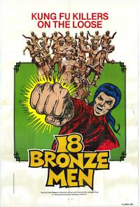 18 Bronze Men - 11 x 17 Movie Poster - Style A