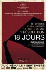 18 Days - 11 x 17 Movie Poster - French Style A