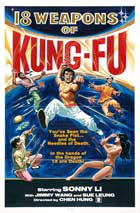 18 Weapons of Kung Fu - 11 x 17 Movie Poster - Style A