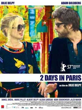 2 Days in Paris - 11 x 17 Movie Poster - French Style A