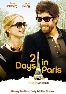 2 Days in Paris - 11 x 17 Movie Poster - Style C