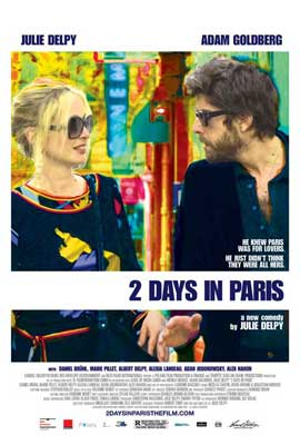 2 Days in Paris - 11 x 17 Movie Poster - Style E