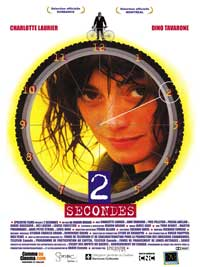 2 Seconds - 43 x 62 Movie Poster - French Style A