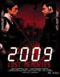 2009: Lost Memories - 27 x 40 Movie Poster - Style A