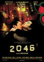2046 - 27 x 40 Movie Poster - Norwegian Style A