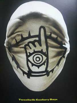 20th Century Boys: The Last Chapter - Our Flag - 11 x 17 Movie Poster - Japanese Style D