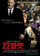 22 Bullets - 11 x 17 Movie Poster - Korean Style A
