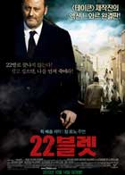 22 Bullets - 11 x 17 Movie Poster - Korean Style B