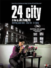 24 City - 43 x 62 Movie Poster - Bus Shelter Style A