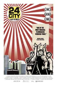 24 City - 43 x 62 Movie Poster - Bus Shelter Style B
