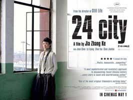 24 City - 11 x 17 Movie Poster - UK Style A