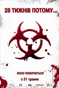 28 Weeks Later - 27 x 40 Movie Poster - Russian Style F