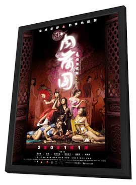 3-D Sex and Zen: Extreme Ecstasy - 11 x 17 Movie Poster - Hong Kong Style B - in Deluxe Wood Frame