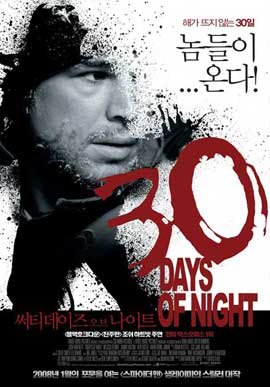30 Days of Night - 11 x 17 Movie Poster - Korean Style A