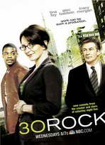 30 Rock - 11 x 17 TV Poster - Style D