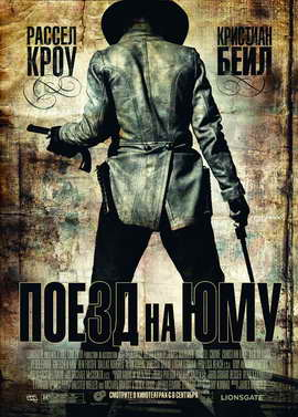 3:10 to Yuma - 27 x 40 Movie Poster - Russian Style I