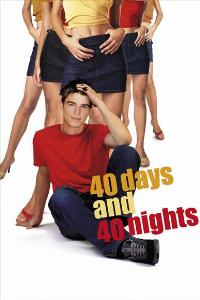 40 Days and 40 Nights - 11 x 17 Movie Poster - Style C