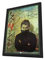 The 400 Blows - 27 x 40 Movie Poster - Japanese Style A - in Deluxe Wood Frame