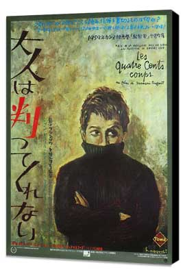 The 400 Blows - 11 x 17 Movie Poster - Japanese Style A - Museum Wrapped Canvas