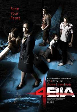 4bia - 11 x 17 Movie Poster - Style A