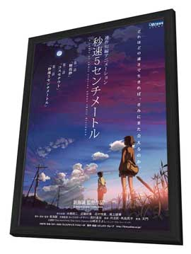 5 Centimeters per Second - 11 x 17 Movie Poster - Japanese Style A - in Deluxe Wood Frame