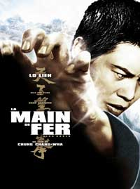 Five Fingers of Death - 27 x 40 Movie Poster - French Style A
