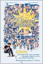 500 Days of Summer - 27 x 40 Movie Poster - Swiss Style C