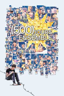 500 Days of Summer - 11 x 17 Movie Poster - Swiss Style A