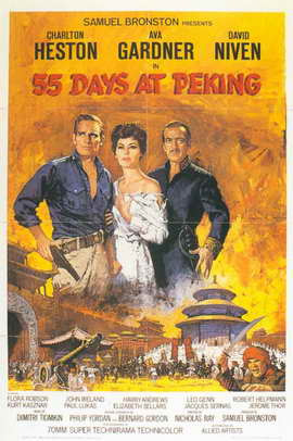 55 Days at Peking - 11 x 17 Movie Poster - Style C