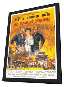 55 Days at Peking - 11 x 17 Movie Poster - Style C - in Deluxe Wood Frame