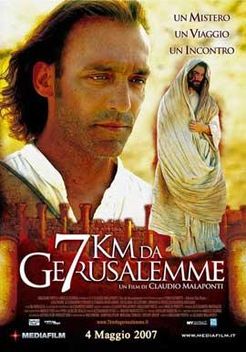 7 km da Gerusalemme - 11 x 17 Movie Poster - Italian Style A