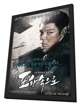 71: Into the Fire - 27 x 40 Movie Poster - Korean Style D - in Deluxe Wood Frame