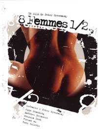 8 1/2 Women - 11 x 17 Movie Poster - French Style A