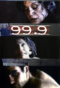99.9 - 11 x 17 Movie Poster - Style A